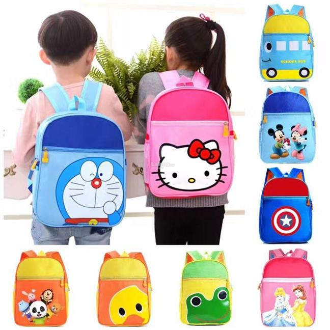 Cute Children's Bags Backpack Kindergarten Preschool Bag