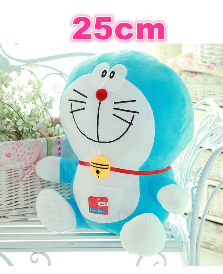 Cute Doraemon Plush Toys (25cm)