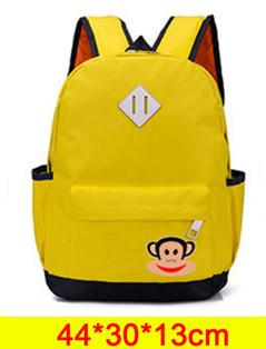 Cute Monkey Backpack (Yellow)