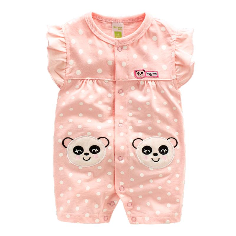 03c4cd046258 Cute Panda Sleeveless Short Pant New (end 4 26 2019 4 19 PM)