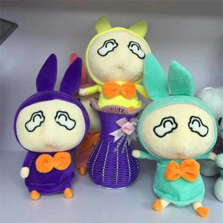Cute Rabbit Plush Toys (20cm)