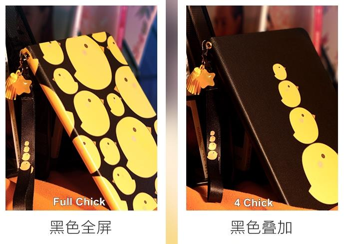 Cute Yellow Chick Casing Case Cover iPad Air / Mini / Pro 9.7