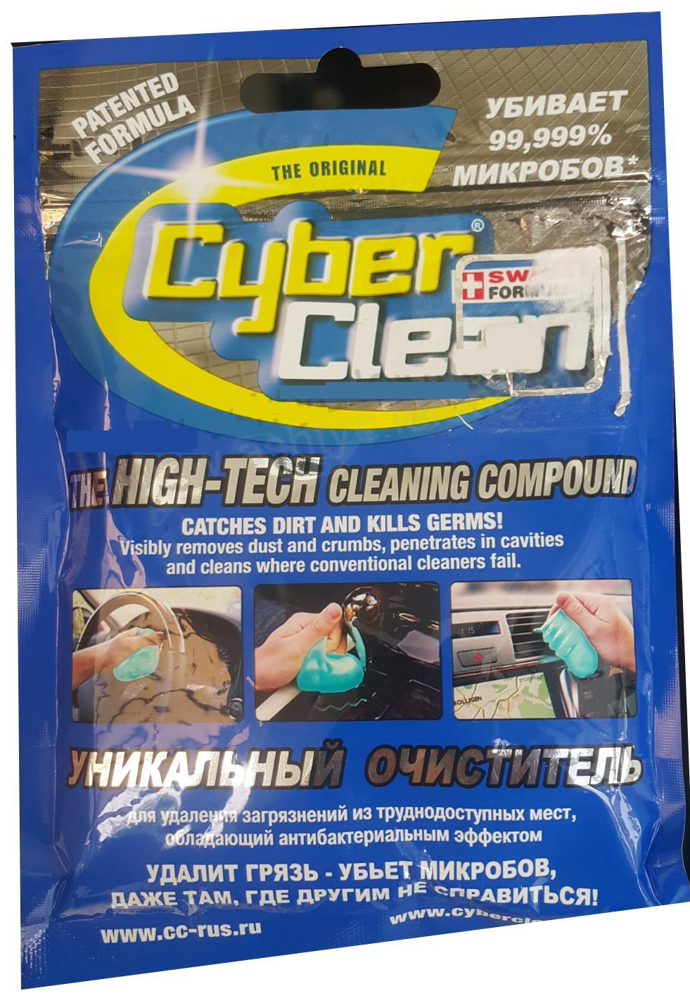 CYBERCLEAN CLEANING COMPOUND 80G BLUE FOR CAR