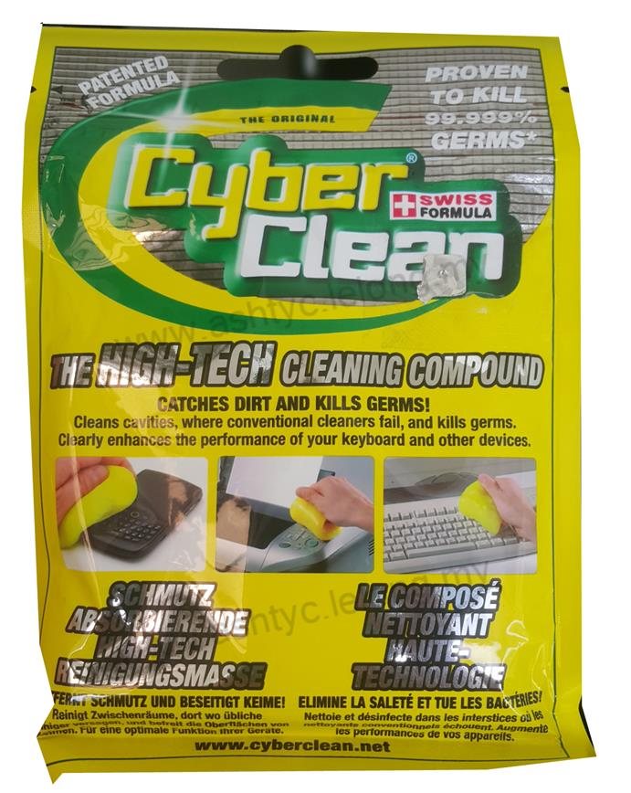 CYBERCLEAN CLEANING COMPOUND 80G YELLOW FOR OFFICE