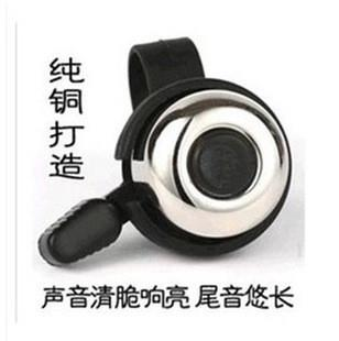 Cycling Essential~Sonorous Sound Bicycle Bell