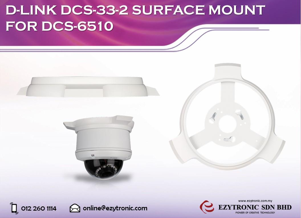 D-LINK DCS-33-2 Surface Mount for DCS-6510