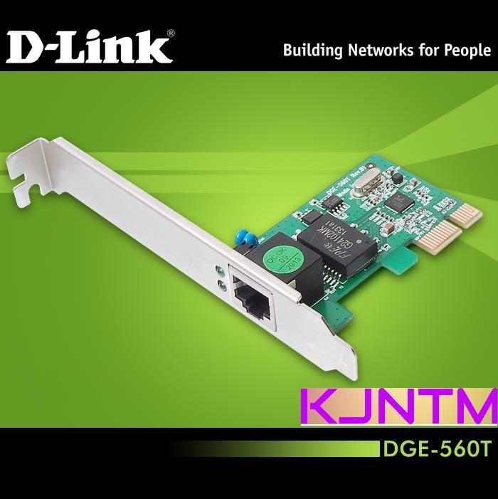 D-link Dge 560t драйвер