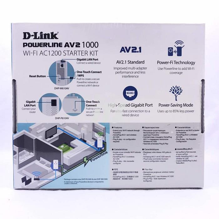 D-Link Powerline AV2 WL AC1200 + Wired AV2 1000 HD Gigabit Started Kit