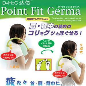 DAHOC-Point Fit Germa