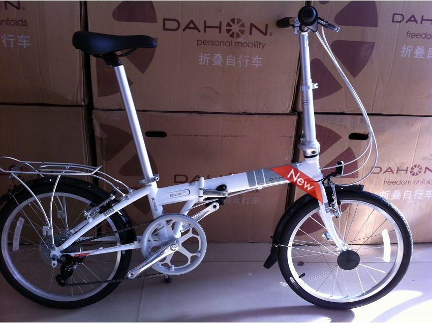 Dahon 20 Kac072 Folding Bike Bi End 3 31 2015 8 15 Pm