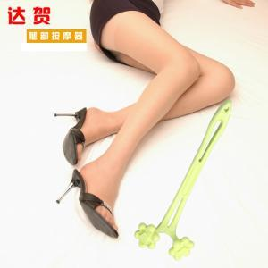 Dahoo Forth Gen. Double Roller Leg Massager