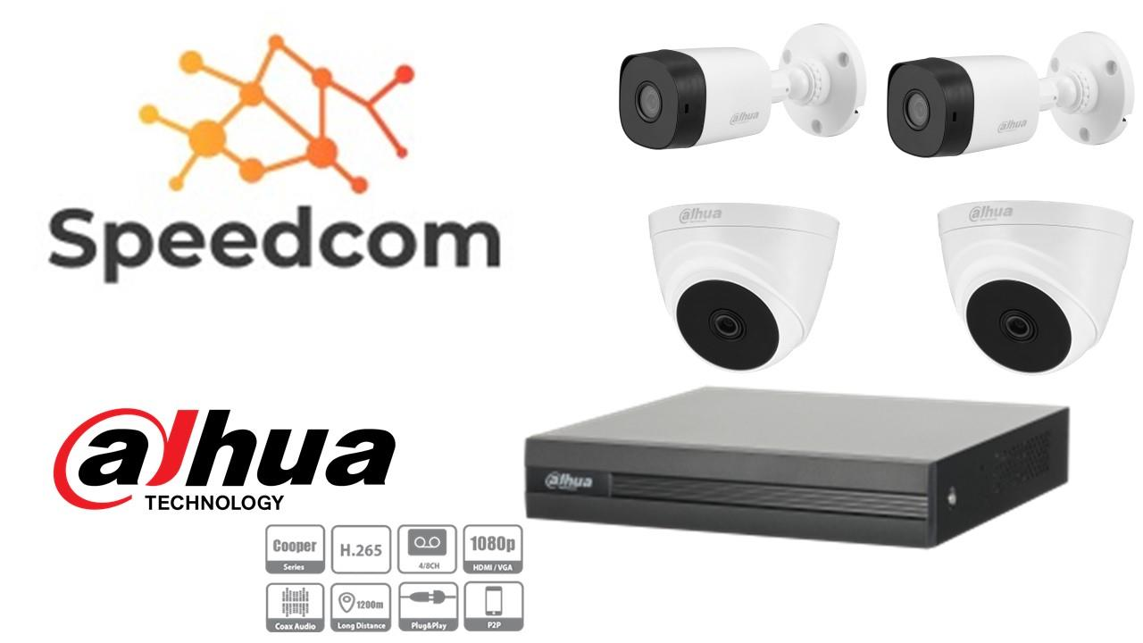 Dahua Package A XVR1B04H 4Channel 2MP Camera