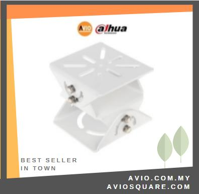 Dahua PFA162 Aluminium Housing Bracket