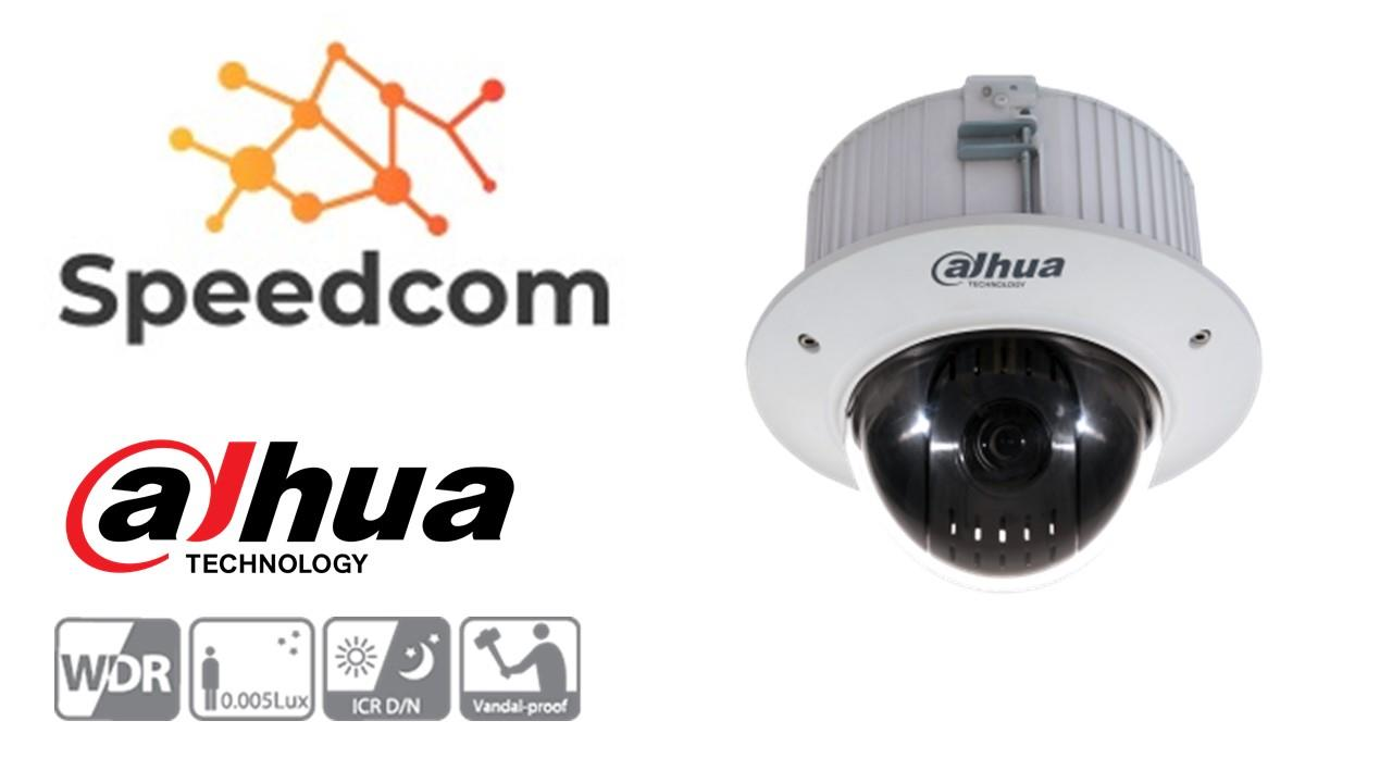 Dahua SD42C212I-HC(-S3) 2MP 12x Starlight PTZ HDCVI Camera