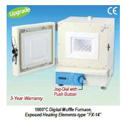 DAIHAN-brand® 1,000 °C Digital Muffle Furnaces
