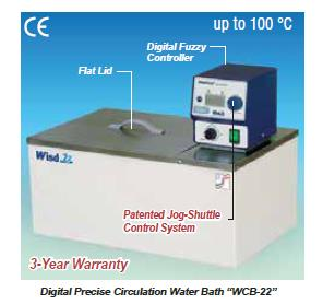 DAIHAN-brand® Digital Precise Circulation Water Bath