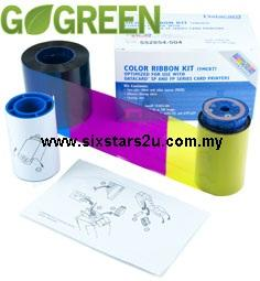DATACARD COLOUR RIBBON - YMCKT #534000-003