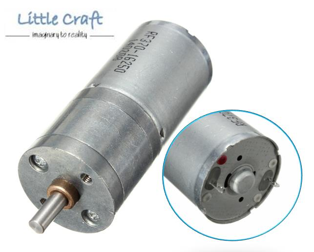 DC Motor With Gear Head - D25 - 50, 100, 150, 200, 300 RPM - DC6-12V