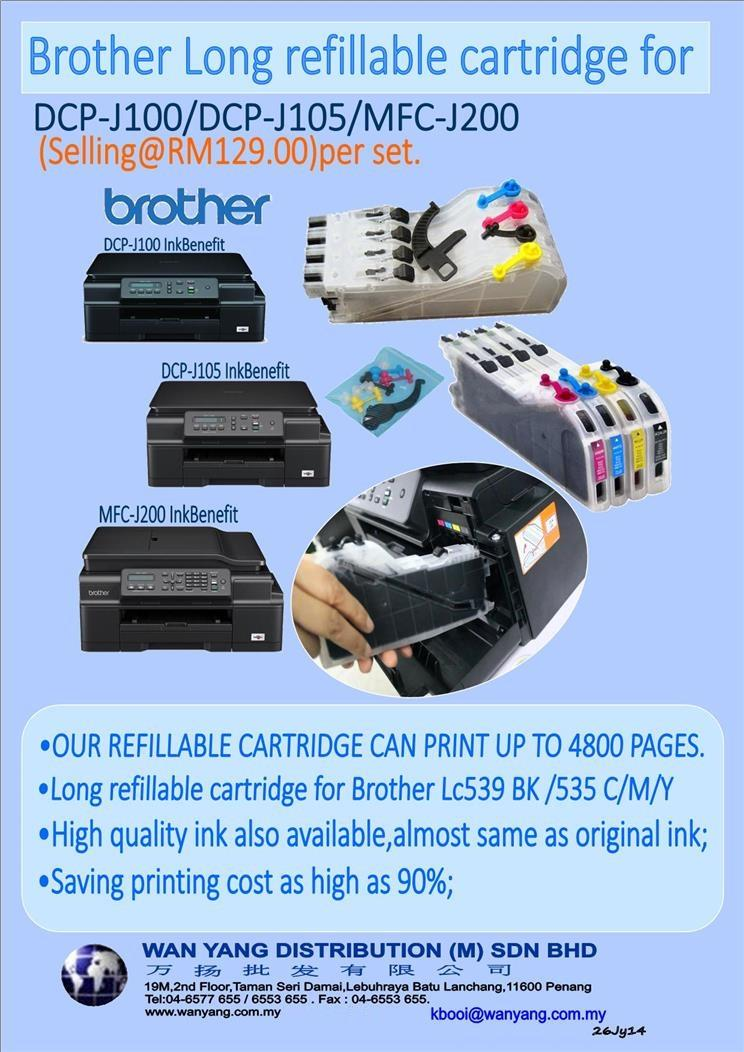 DCP J100/DCP J105/MFC J200 Brother Long refillable cartridge