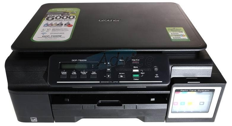 DCP T500W BROTHER INKJET PRINTER