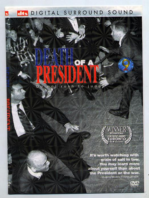"""Death Of A President"" DVD"