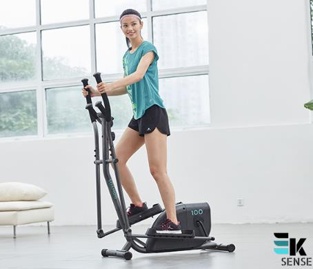 Decathlon Elliptical Magnetron Mute Fitness (1 month pre-order)