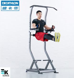 Decathlon Home GYM Pull-ups Parallel Bar Workout (1 month pre-order)