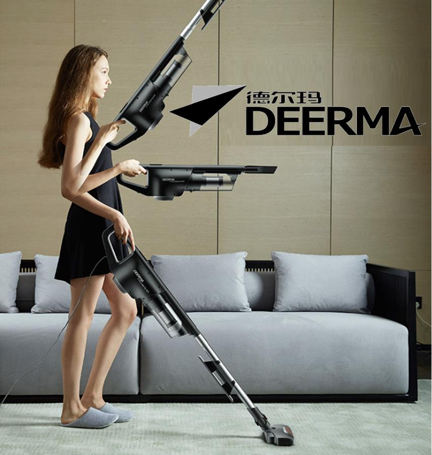 deerma dx600 powerful vacuum cleane end 11 19 2019 6 15 pm. Black Bedroom Furniture Sets. Home Design Ideas
