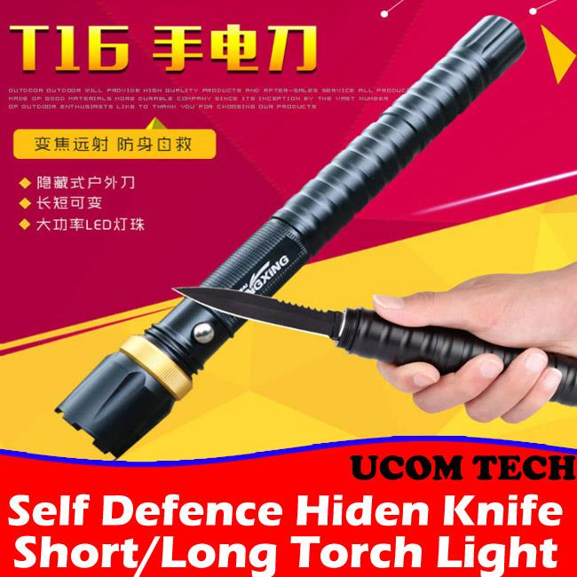 Self Defence Hiden Knife Short/Long Torch Light Rechargeable Torchligh