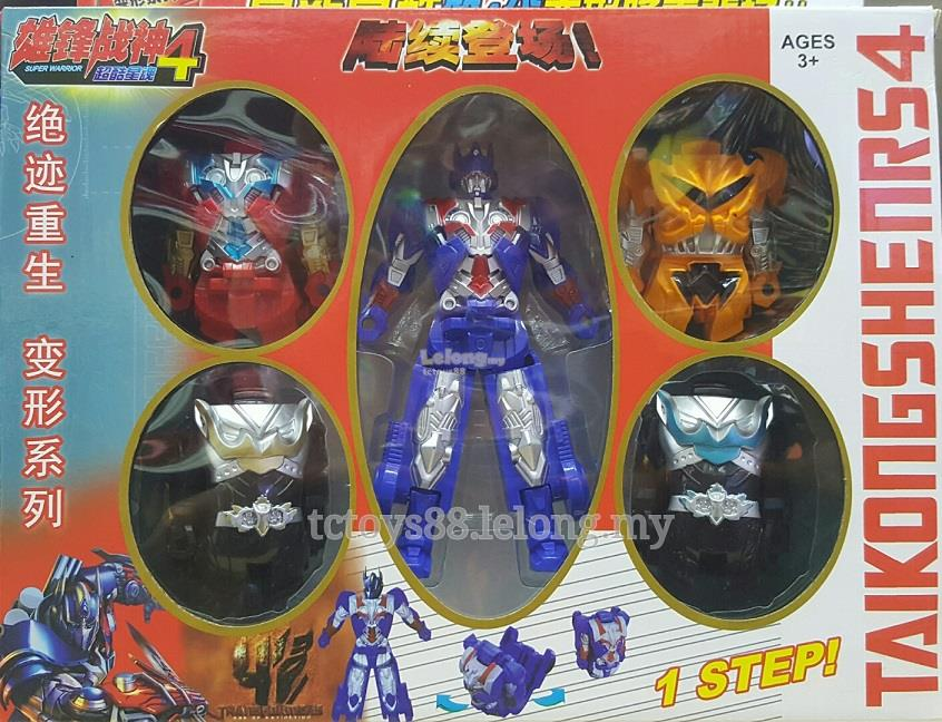 Deformation Robot. Transformers Toy. Optimus Prime Figure. 5pc box set