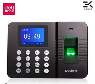 Deli 3960 Fingerprint Attendance Machine (Can use when no electricity)