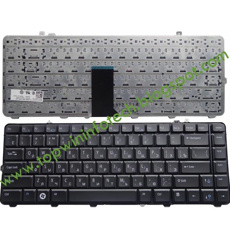DELL 1535 D1535 1531 1536 1537 1435 1555 KEYBOARD
