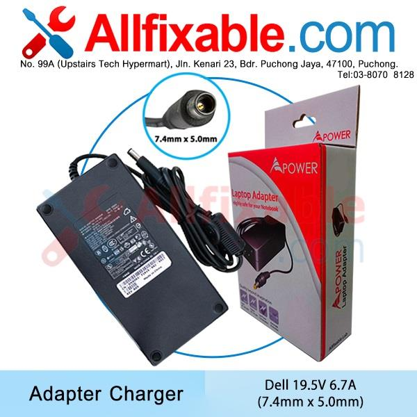 Dell 19.5V 6.7A Inspiron 510M 1720 5150 5160 15-7000 Adapter Charger