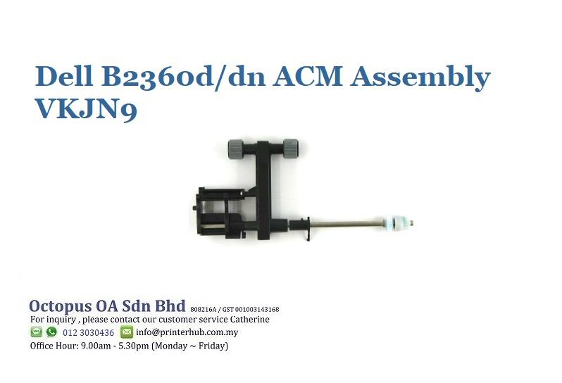 Dell B2360d/dn ACM Assembly VKJN9