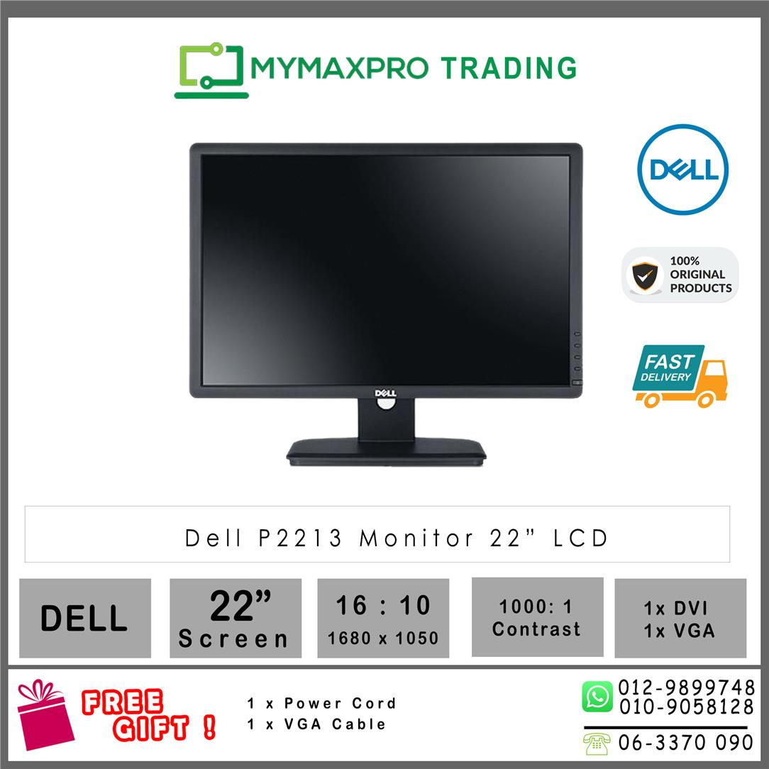 "Dell E2213 22"" LCD Monitor 22-inch 1680x1050 VGA DVI 250cd/m2"
