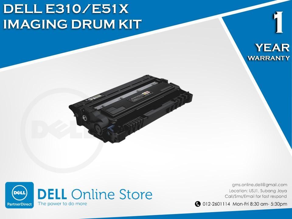 Dell E310/E51x Imaging Drum Kit (end 3/3/2018 5:18 PM)