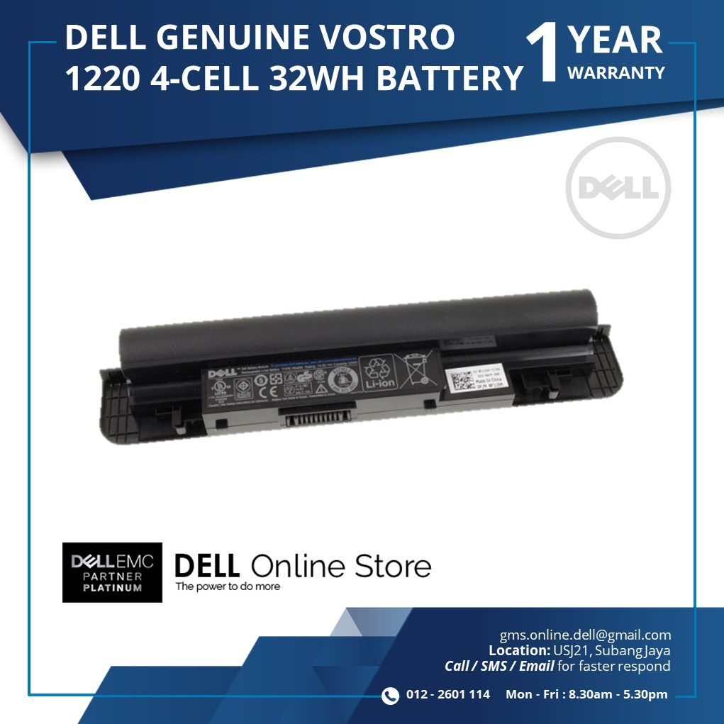 DELL GENUINE VOSTRO 1220 4 CELL 32WH LAPTOP BATTERY