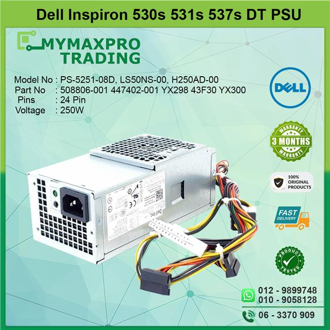 Dell Inspiron 530s 531s 537s DT 250W Power Supply PSU YX298 43F30