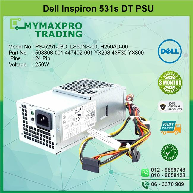 Dell Inspiron 531s DT 250W Power Supply PSU YX298 43F30 YX300 124D3