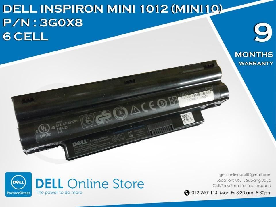 Dell Inspiron Mini 1012 6 Cell Battery