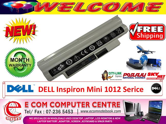 DELL INSPIRON MINI 1012 SERIES LAPTOP BATTERY