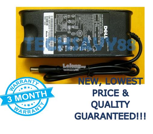 Dell Inspiron N4030 N5010 N5030 N7010 IM5030 Power Adapter Charger