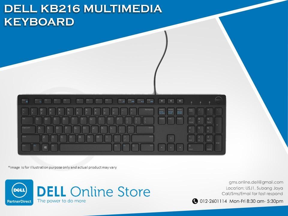 Dell KB216 Multimedia Keyboard