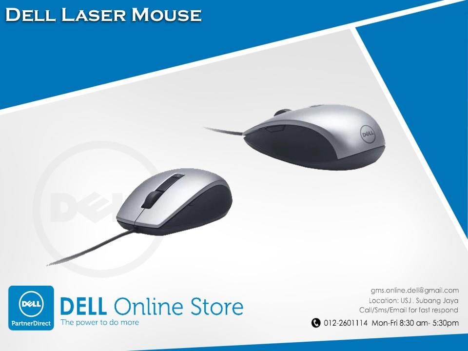 Dell Laser Mouse