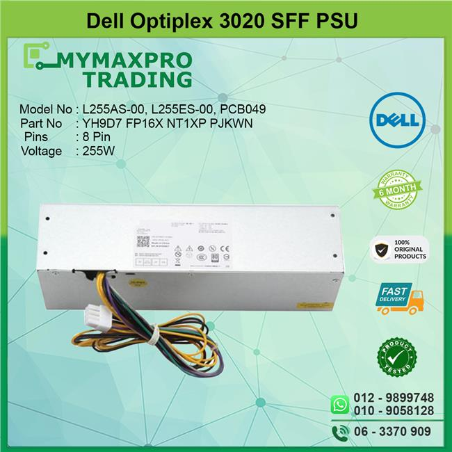 DELL Optiplex 3020 SFF 255W Power Supply PSU YH9D7 FP16X