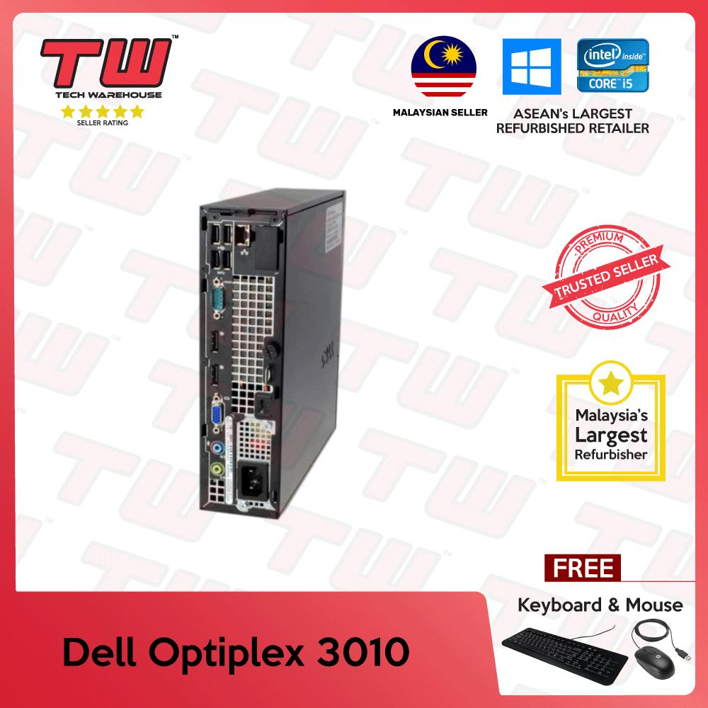 Dell Optiplex 7010 (USDT) Core i5 Desktop Computer / 4GB RAM /