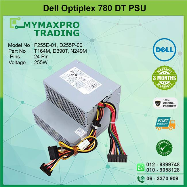 USED Dell Optiplex 760 780 960 Desktop Tower DT 255 Watt PSU