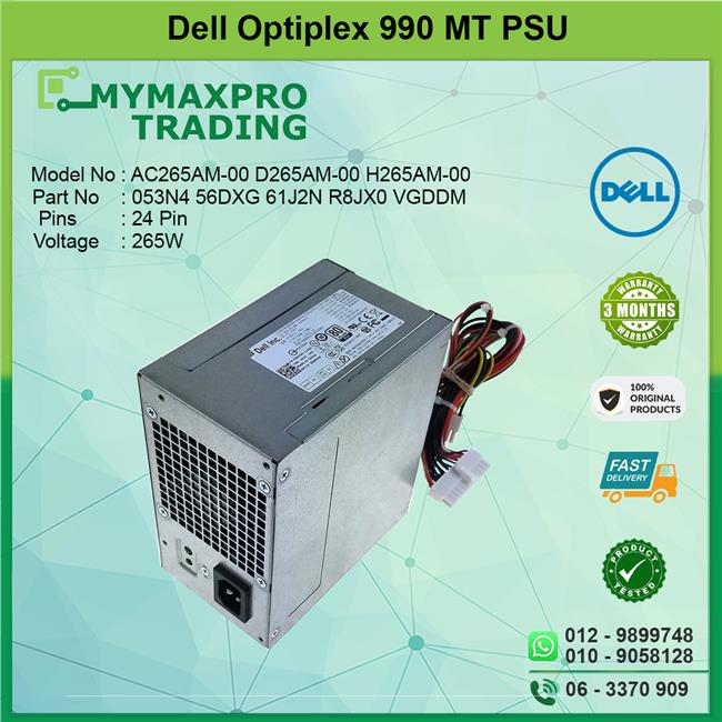 Dell Optiplex 990 MT 265W Power Supply PSU 053N4 CF5W6 NFRTK