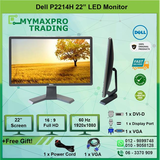 Dell P2214H 22' LED Monitor 1920x1080 VGA Display Port DVI