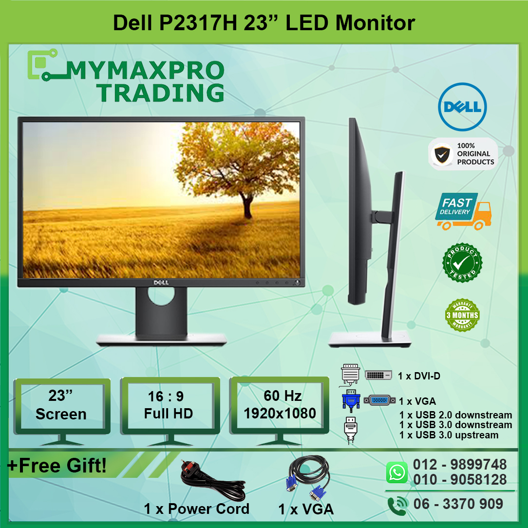 Dell P2317H 23' LED Monitor 1920x1080 VGA DisplayPort HDMI